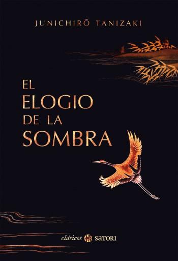 1458301168-el-elogio-de-la-sombra